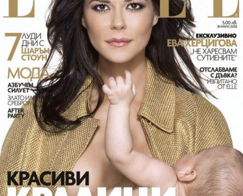 Lina Taneva